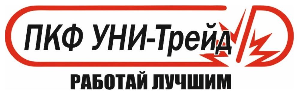 ООО ПКФ «УНИ-ТРЕЙД»